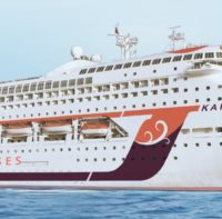 Bernhard Schulte Cruise Services to provide technical management for MS Karnika, India's first dedicated domestic cruise operation