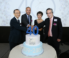 Singapore Reinsurers' Association Celebrates 40-Year Milestone With Gala Reception And Charity Art Auction